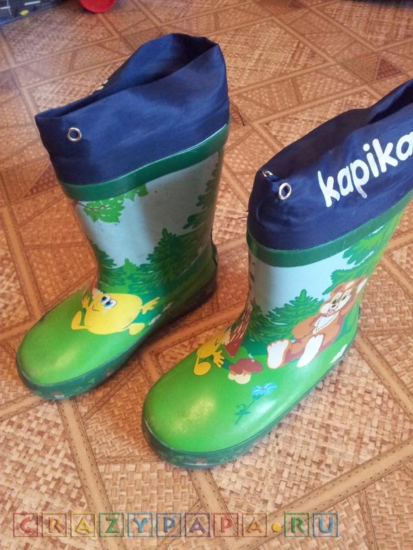 Не покупайте обувь для детей Kapika!