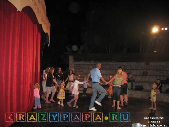 Турецкое мини диско бесплатно