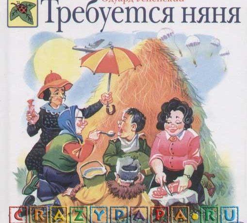 Срочно требуется няня для ребенка, Москва Митино