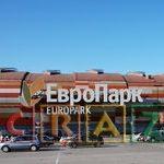 ТЦ Европарк на рублевке (магазины, кино в кинотеатре), или секрет проезда на машине в торговый центр Европарк (рублевское шоссе)