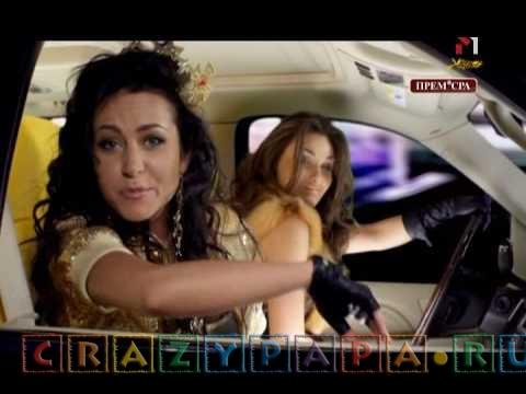 Песня бип твой сигналит джип обгоняет смотреть бесплатно видео скачать - песни девушек и женщин за рулем - бип-бип!