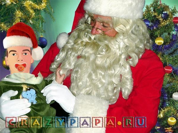 Конкурс с подарками от Крейзи папы - укрепляем семью с юмором!!