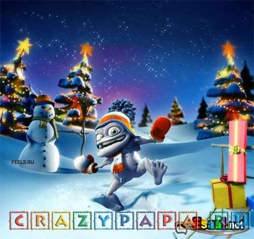 Детские новогодние клипы. Новый год с десткими видеоклипами! Новогодние музыкальные клипы онлайн смотреть скачать