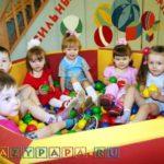 Как привыкнуть к детскому саду, или ходим в детсад без слез