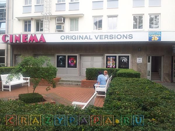 Кинотеатр Мюнхена