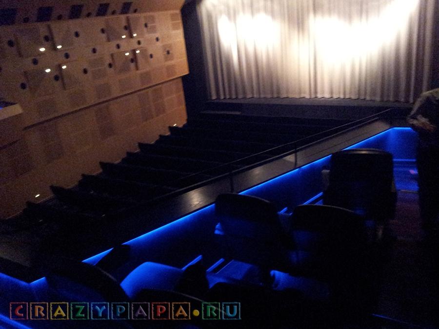 Современный кинотеатр в центре Мюнхена, Бавария