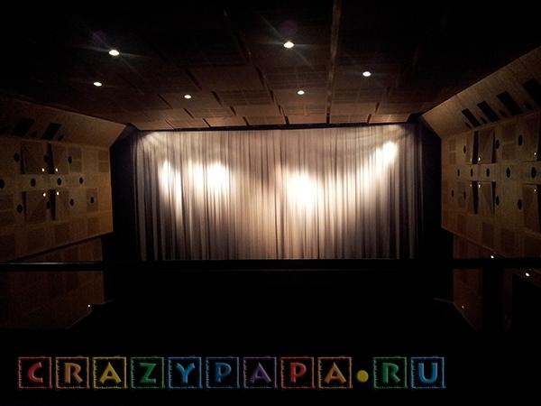 Кинотеатр с балконом, Германия