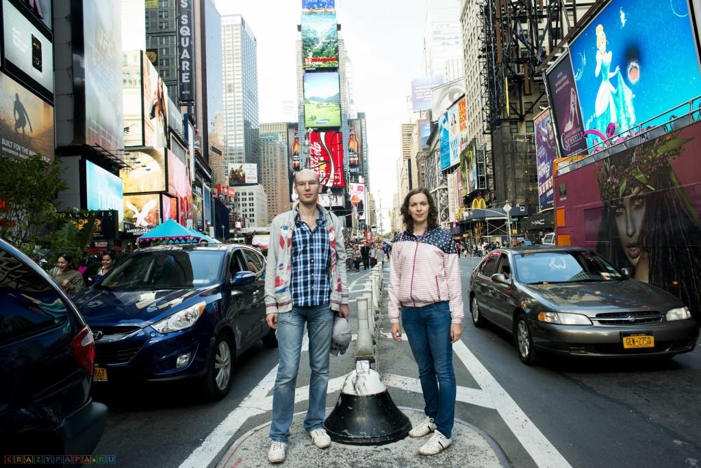 Впервые в Нью-Йорке! Таймс сквер.