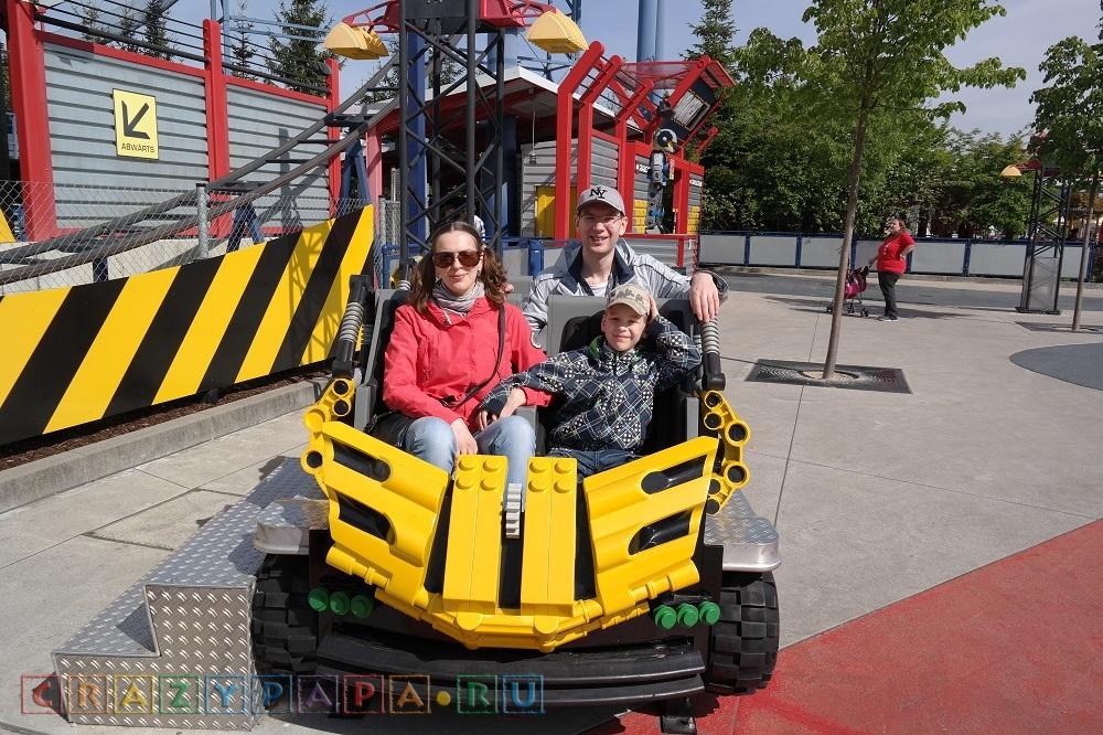 Legoland 2014 Германия. Crazy family.
