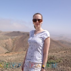 Крейзи мама в горах Fuerteventura