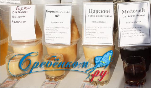 метро Царицыно мёд Москва