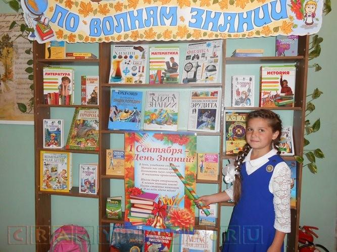 Детские книги по разным возрастам