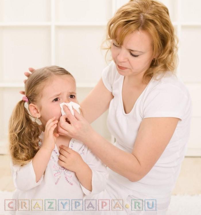 Лечение насморка у ребенка - советы бывалой мамы