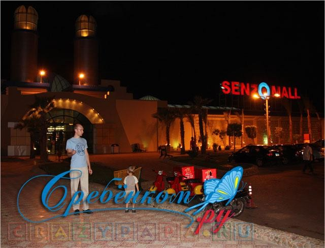 Шоппинг и торговые центры Египта