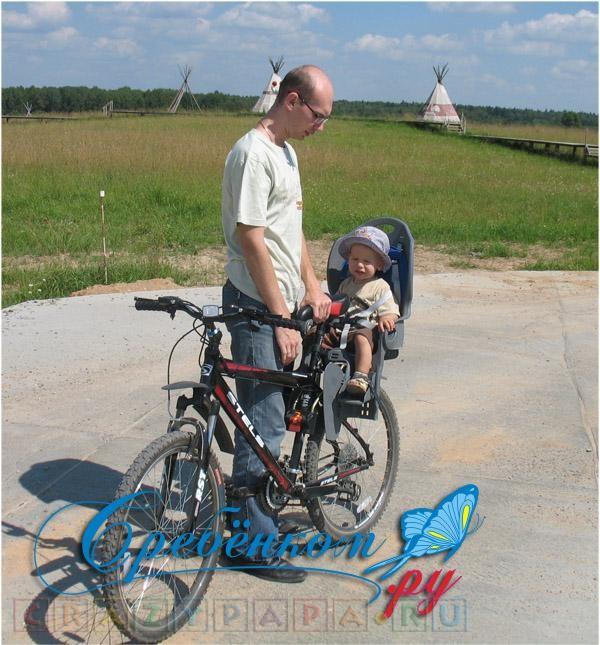 Велосипед с сидением для ребенка