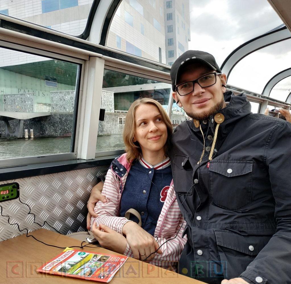 Любовь в городе Амстердам (Нидерланды)