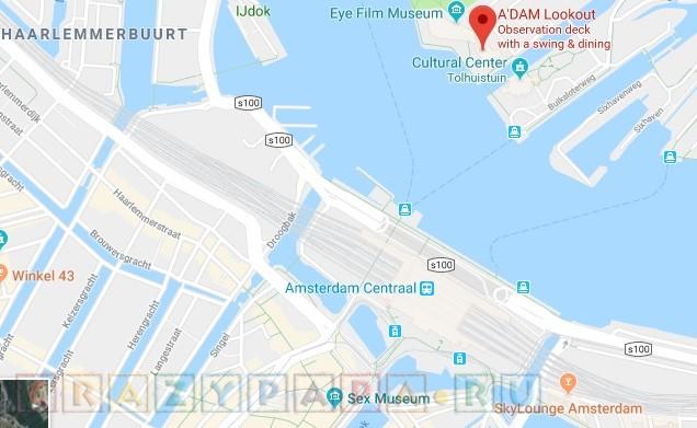 Амстердам с высоты обзорная площадка