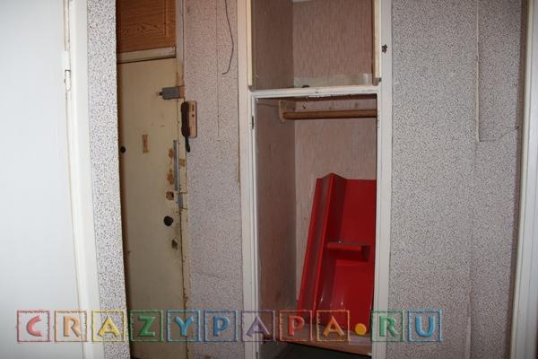 Блог о ремонте квартиры. Мы купили квартиру!