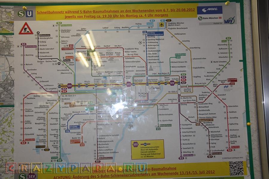 Схема линий метро Мюнхена