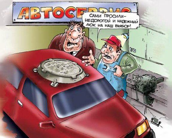 Смешные и пошлые анекдоты и юмор про автомобили и тачки