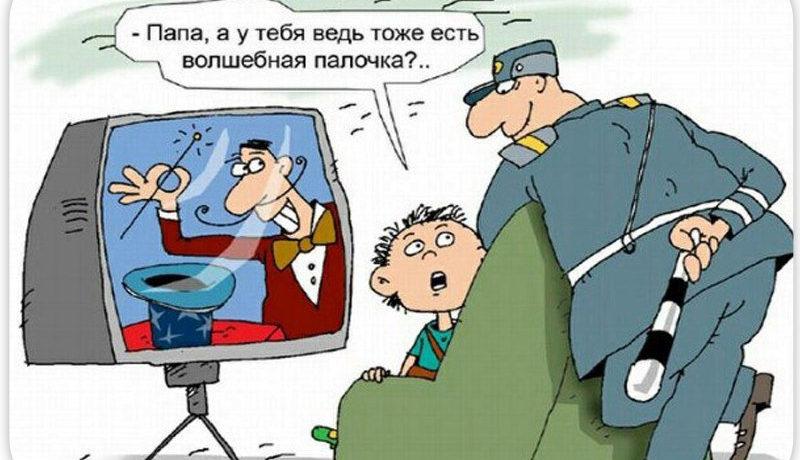 Смешные и пошлые анекдоты про полицию и машины