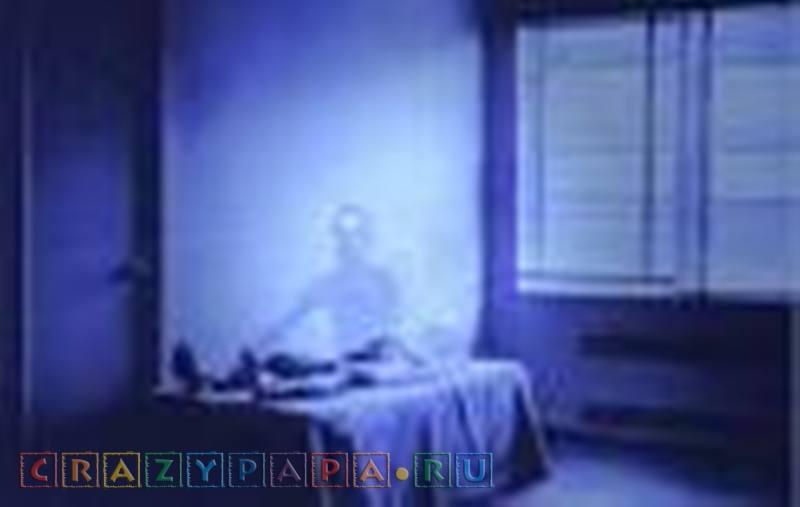 Существует ли астрал, или демон в квартире в виде серебристой тени