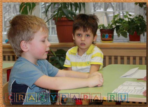 Развитие ребенка 1.5 года, или план занятий с ребенком до трех лет