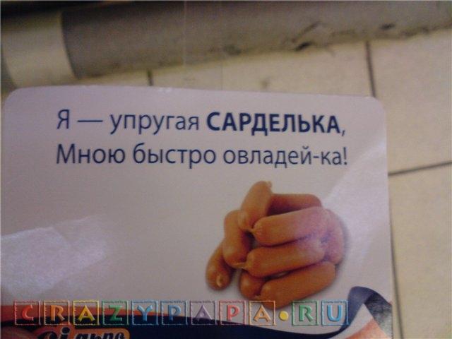 Смешные картинки-приколы с надписями ...: www.crazypapa.ru/smeshnye-kartinki-prikoly-s-nadpisyami