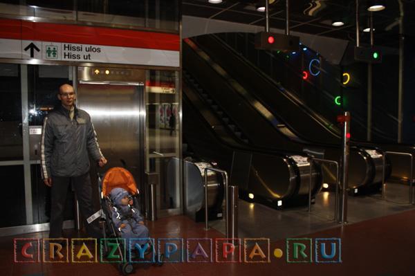 В метро Хельсинки Финляндия у лифта