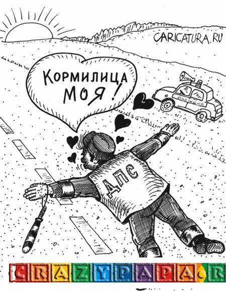 Позор ДПС Москвы