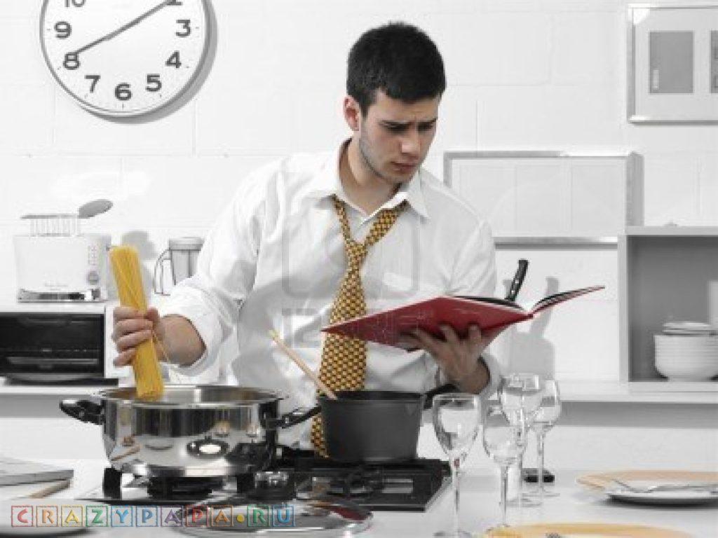 Прежде чем готовит на топ-уровне, мужчине нужно изучить основы