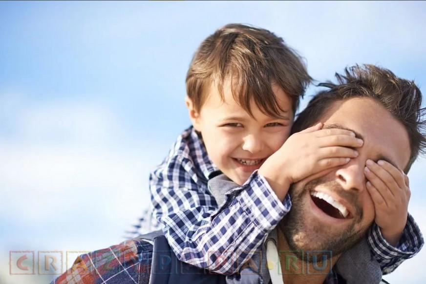 Отцовство - приятная или тяжелая ноша?