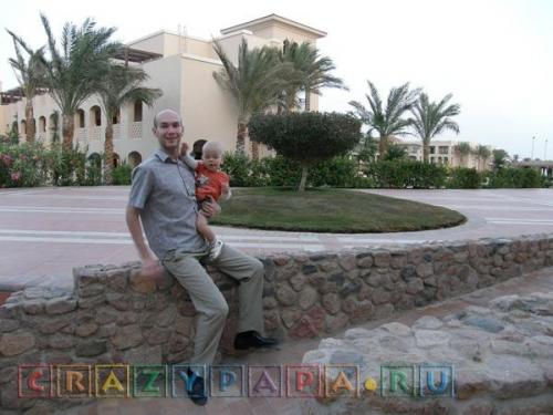 бюджетный отдых с годовалым ребенком в Египте - экономная поездка в Шарм аль Шейх
