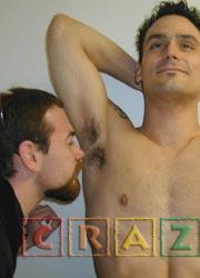 нужно ли брить подмышки мужчине