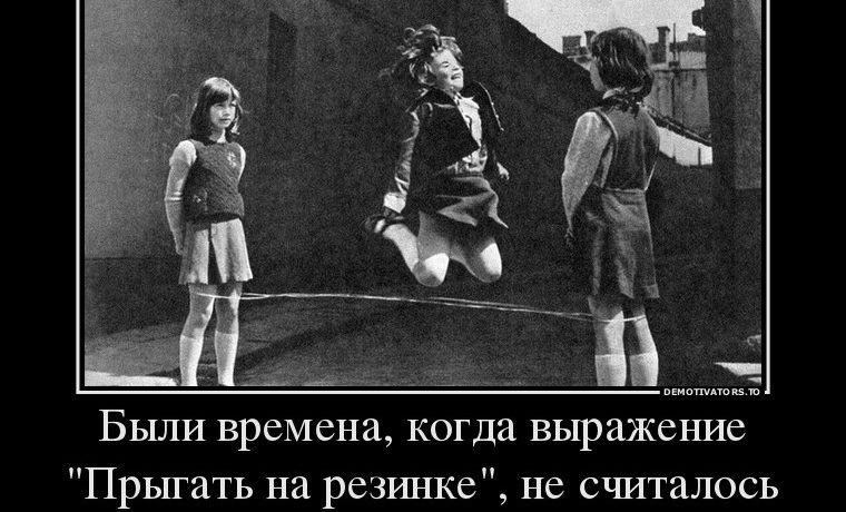 Пошлые и смешные анекдоты про девушек