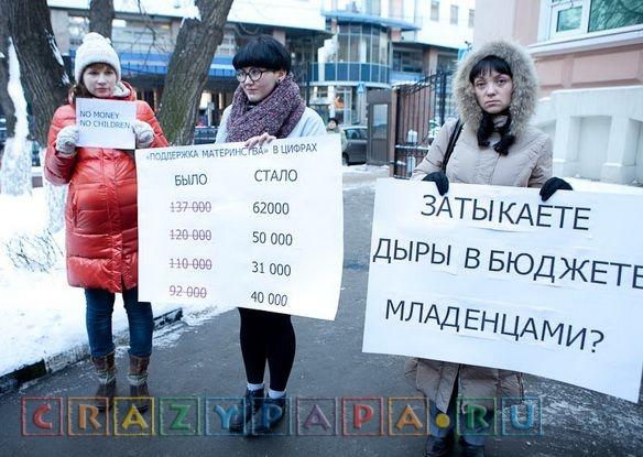 Защита прав беременных женщин в России.
