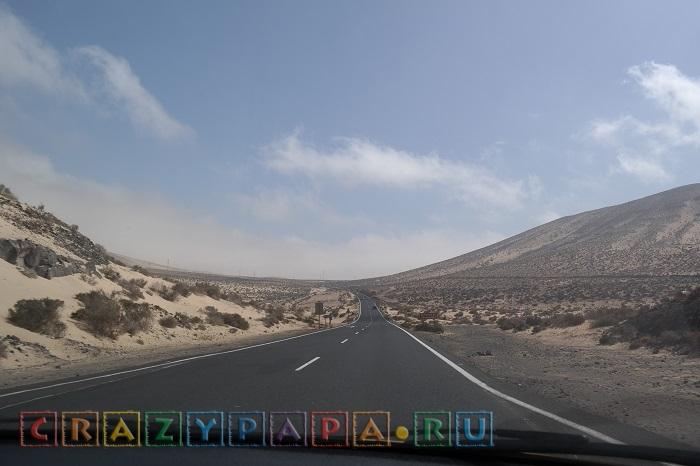 Путешествие по острову Фуертевентура, Испания