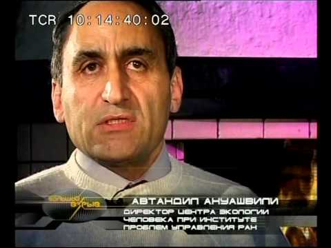 Автандиль Ануашвили - метод ВКП