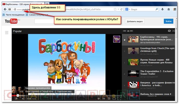 Как скачать youtube для кпк, просмотр роликов с youtube на кпк